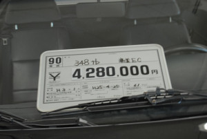 2011-10-16 14.49.24